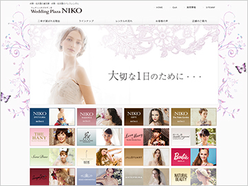 Wedding Plaza NIKO