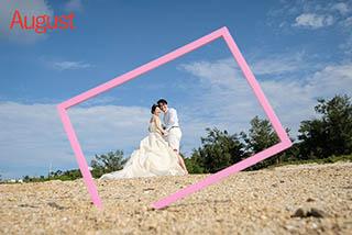 夢叶えた沖縄結婚式